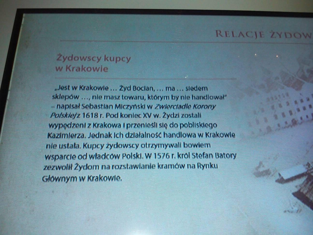 muzeum zydow zdjecie